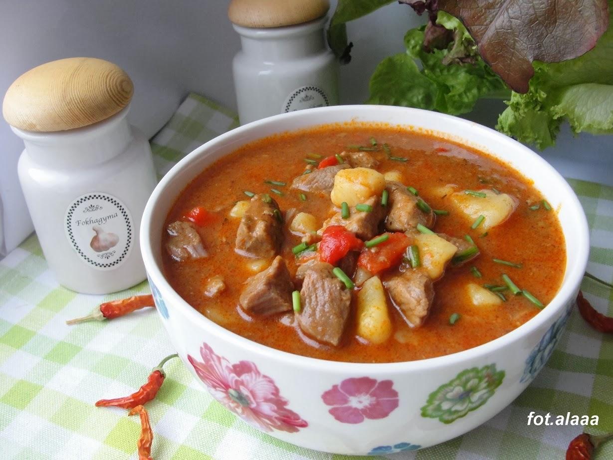 Ala Piecze I Gotuje Zupa Gulaszowa