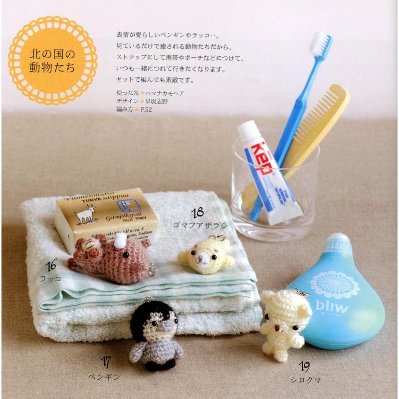 Free Amigurumi Otter Pattern : Amigurumi Otter, Penguin, Polar Bear and Seal Crochet ...