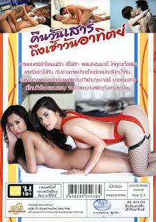 Xem Phim Sex Hay Hot Nhất Người Lớn Con Heo Cấp 3 Online