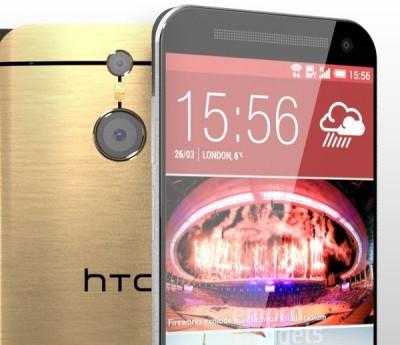 HTC One M9 akan Dibekali Speaker BoomSound Lebih Dahsyat