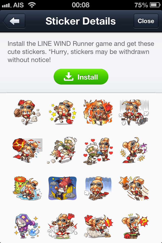 LINE WIND runner game stickers