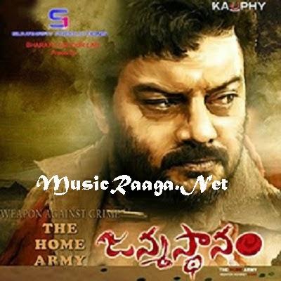 Janmasthanam telugu mp3 songs