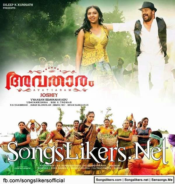 malayalam movies 2019 mp3 songs