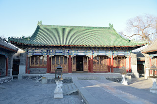 Siheyuan style in Prince Gong's Mansion (Gong Wang Fu)