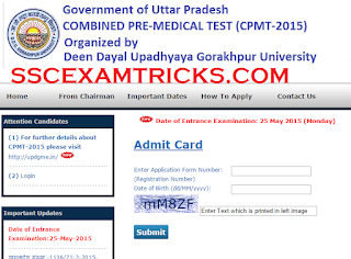UPCPMT ADMIT CARDS 2015