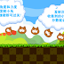 ΔΩΡΕΑΝ παιχνίδι Angry Birds με κανόνι