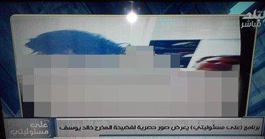 ابرز الاخبار المصرية اليوم الاربعاء 16-12-2015 احمد موسي يهدد خالد يوسف بصور فاضحه