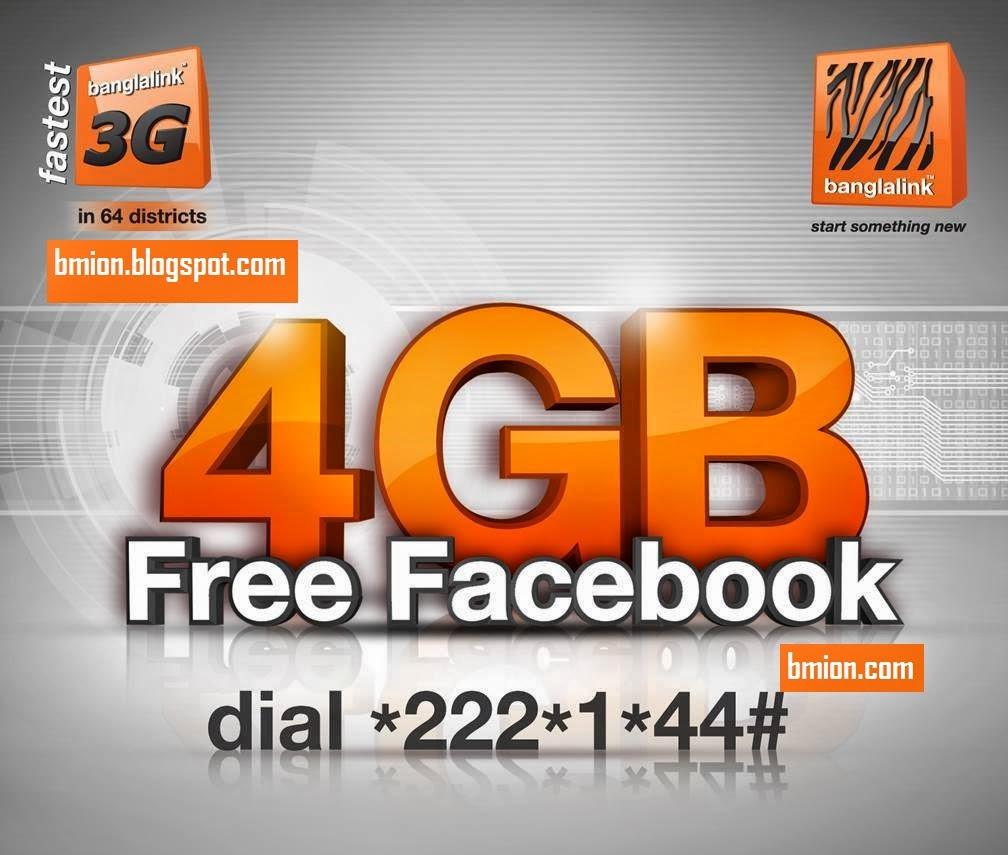 Banglalink-4Gb-Free-facebook