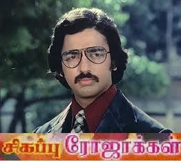 Kamal Hits 1 - (60 Tamil Songs) - - Download Tamil Songs