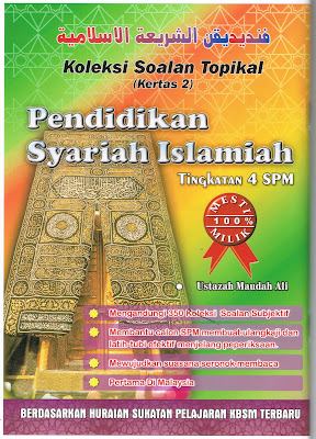 My Idea Marketing: PENDIDIKAN SYARIAH ISLAMIAH Ting 4 Kertas 2