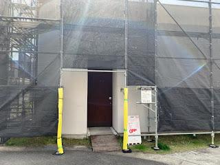 外壁塗装工事開始