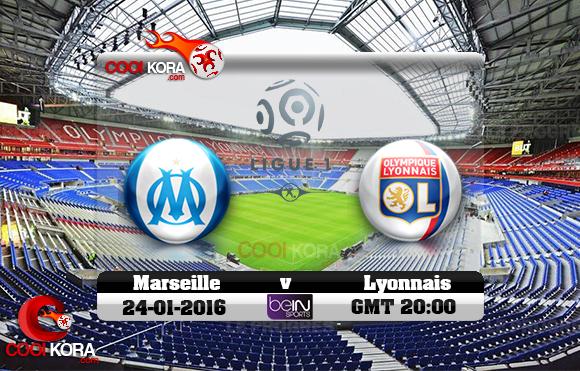 مشاهدة مباراة ليون ومارسيليا اليوم 24-1-2016 في الدوري الفرنسي