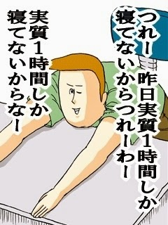 http://www.lifehacker.jp/2014/06/140603time_management.html