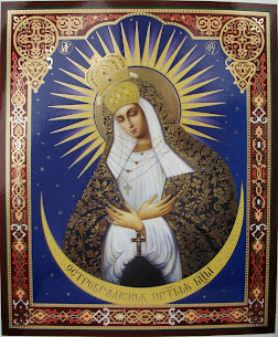 GLORY TO OUR LADY
