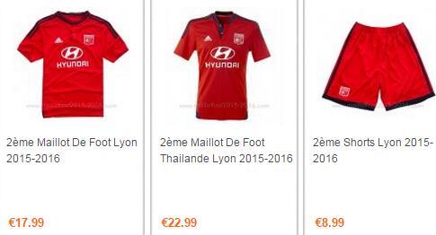 2ème maillot de foot Lyon 2015-2016