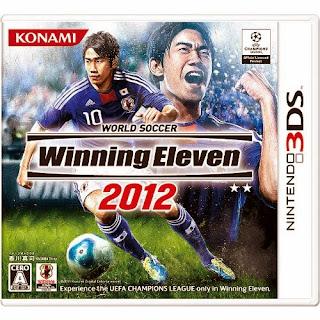 [3DS] [ワールドサッカー ウイニングイレブン 2012 ] (JPN) 3DS Download