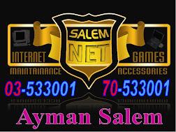 SALEM NET