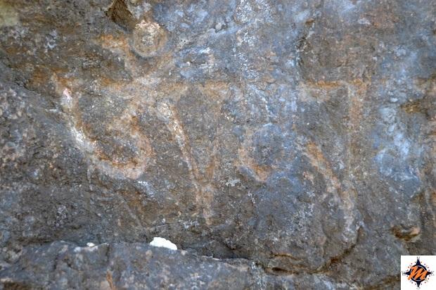 Taikhar Chuluu, iscrizioni in antica lingua mongola