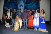 Saahasam Seyara Dimbaka trailer launch-thumbnail-20