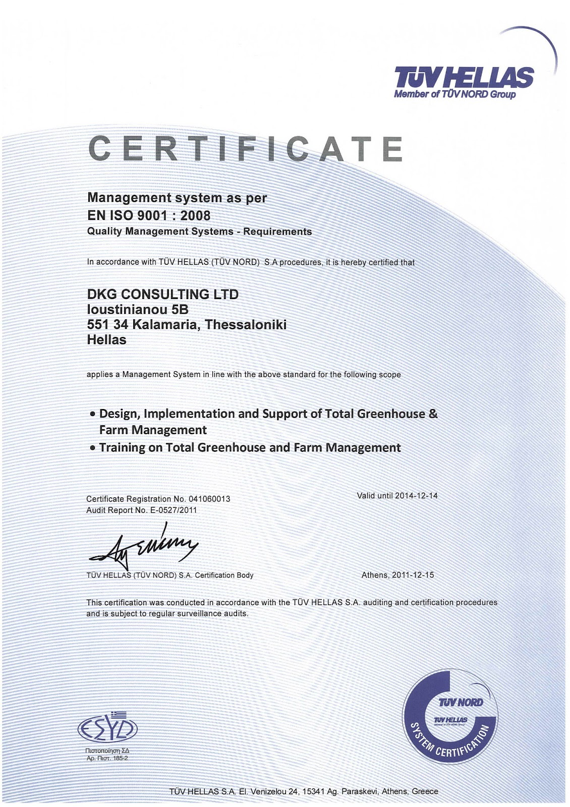 IRTC : Certifications