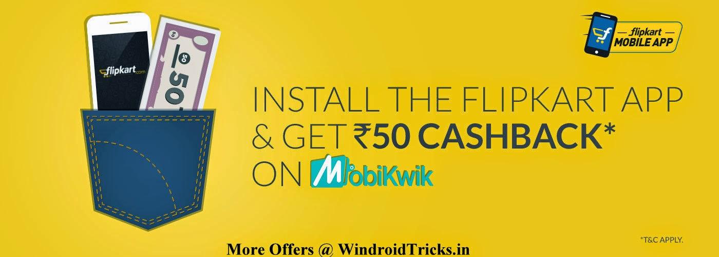 get 50 rs cashback