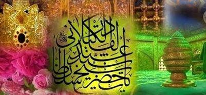 Shaiekh Saiyyid Abdul Qaadir Jeelaani