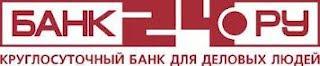 Банк24.ру логотип