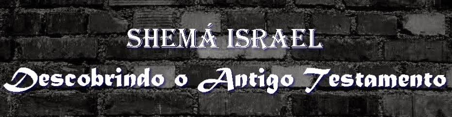 Shemá Israel
