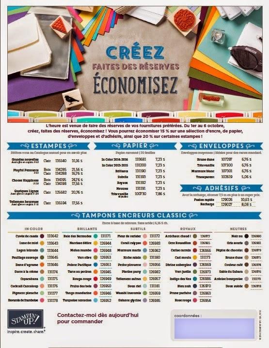 http://su-media.s3.amazonaws.com/media/Promotions/NA/2014/10_October/Stamp_Stock_Save/Flyer_SSS_demo_10.1-6.2014_QC.pdf