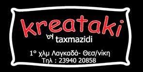 KREATAKI by TAXMAZIDI