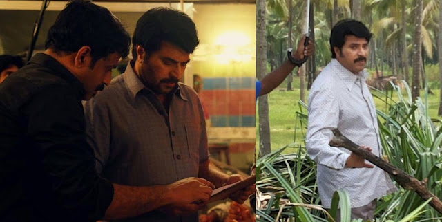 Malayalam actor Mammootty film Pathemari