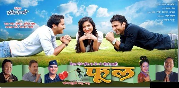 Aadhavan Movie Online Youtube