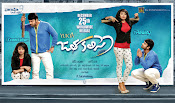 Jatha Kalise movie first look wallpaper-thumbnail-1