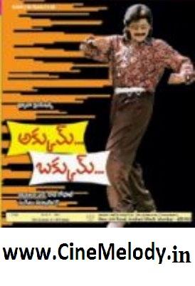 Akkum Bakkum Telugu Mp3 Songs Free  Download -1997