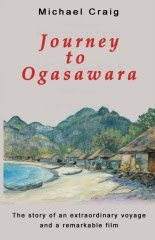 BOOK: JOURNEY TO OGASAWARA - TO PURCHASE CLICK ON THUMBNAIL