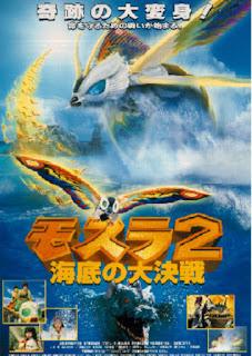 Watch Rebirth of Mothra II (Mosura 2 – Kaitei no daikessen) (1997) movie free online