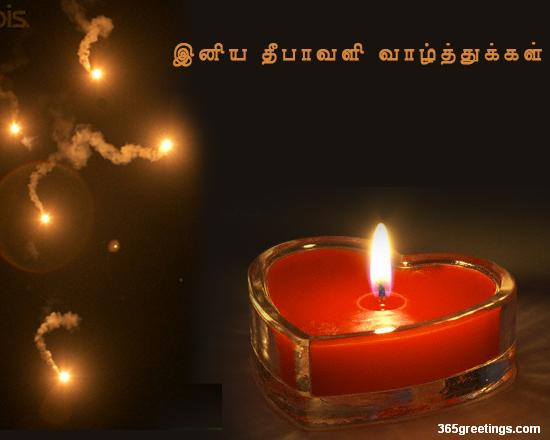 2012 Wishes Sms Deepavali Tamil Sms Wishes