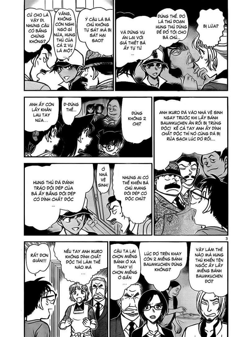 Detective Conan - Thám Tử Lừng Danh Conan chap 786 page 4 - IZTruyenTranh.com
