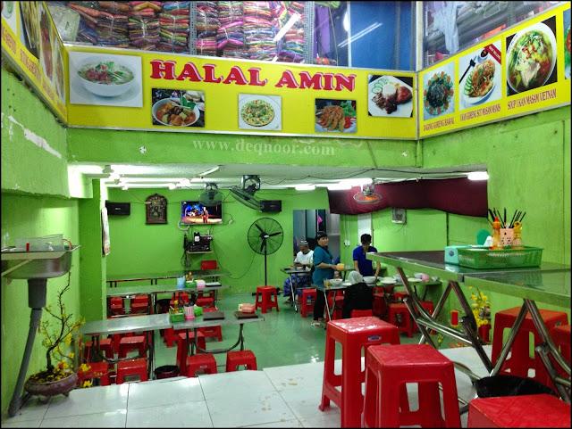 Kedai Halal Amin