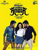 Watch Oru Oorla Rendu Raja (2014) DVDScr Tamil Full Movie Watch Online Free Download