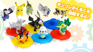 Pokemon TomyMC figure BW 10pcs set 1 Tomy