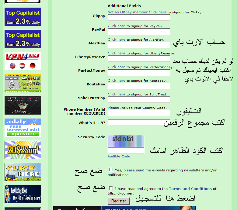 الشركة الرائعة jillsclickcorner jillsclickcorner-03c.jpg