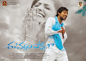 Ee Varsham Sakshiga movie wallpapers-thumbnail-14