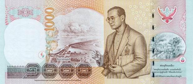 [Imagem: banknote+1000+thai+baht+rerverse.jpg]