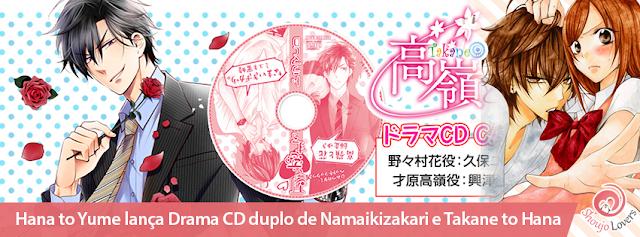 Revista Shoujo Hana to Yume lança Drama CD duplo de Namaikizakari e Takane to Hana