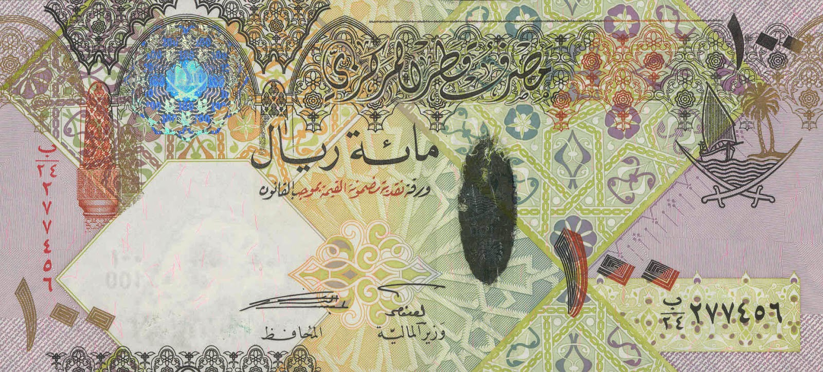http://hybridbanknotes.blogspot.com/2014/04/qatar-100-and-500-riyals-2007-double.html