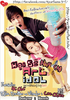 Phim Họa Sĩ Đỉnh Cao - Art Idol