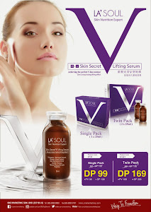 V Lifting Serum
