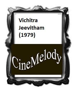 Vichithra Jeevitham Telugu Mp3 Songs Free  Download  1979