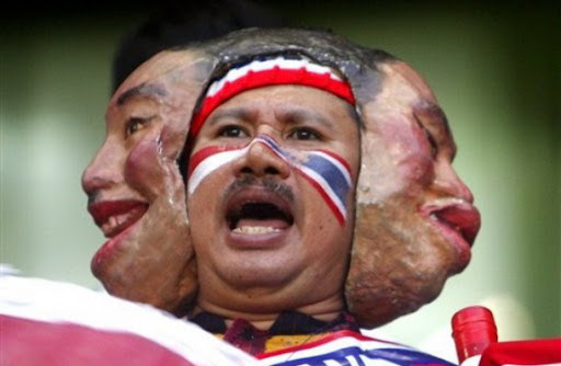 The three-faced Thailand fan